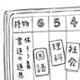 noboru_image_c2